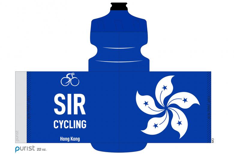SIRC Bidons - SIR Blue